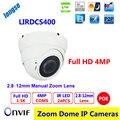 """Вандалозащищенная Ip-камера 1/3 """"OV 4MP Высокого разрешения Cmos POE Купол Объектив 2.8-12 мм WDR конфиденциальность P2P дистанционного"""
