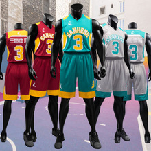 SANHENG Mens Basketball Jersey Shorts Competition Uniforms Suits With Pocket Quick-Dry Custom Jerseys S117182