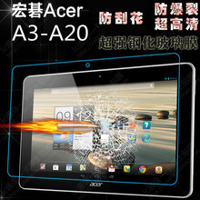 9H Tempered Glass Display Protector Movie For Acer Iconia Tab 10 A3-A20 10.1″ Pill + Alcohol Material + Mud Absorber