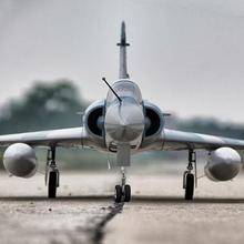 Mirage 2000 80 мм edf jet PNP rc реактивный самолет Mirage 2000 80 мм edf jet PNP формат 6S стандартная версия самолета реактивный самолет