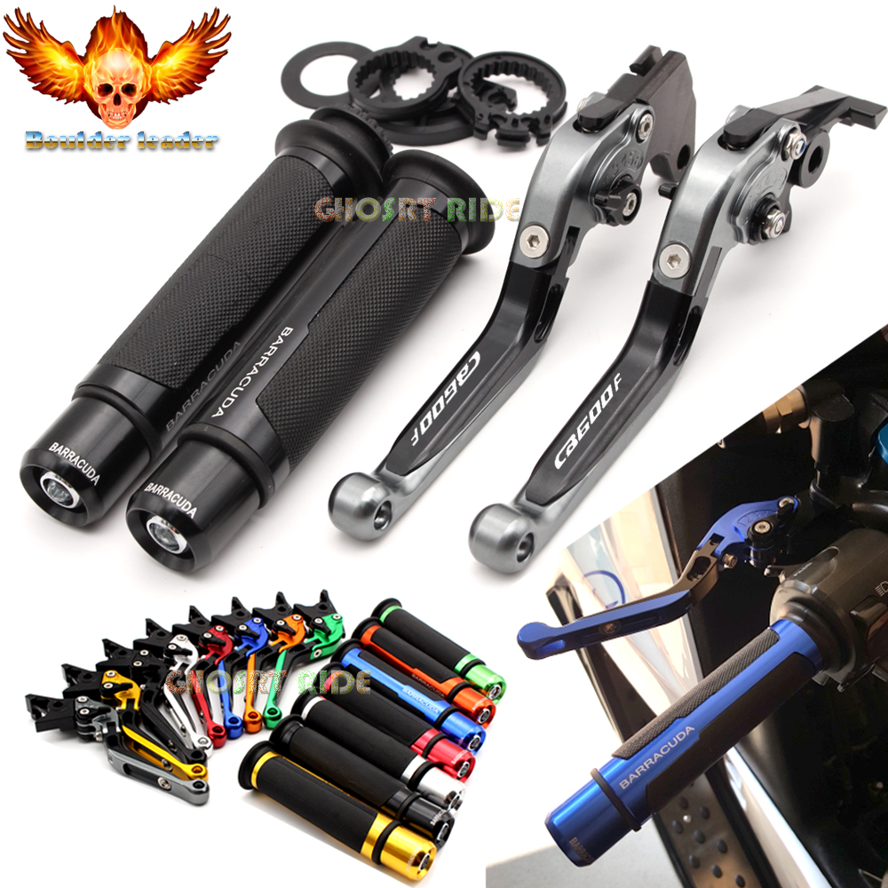 !With Logo CNC Motorcycle Brake Clutch Levers For Honda CB600F CB 600 F Hornet 2007-2013 2008 2009 2010 2011 2012 for honda vfr 1200 f 2010 2011 2012 2013 2014 2015 2016 laser logo vfr1200f sliver titanium cnc motorcycle brake clutch levers
