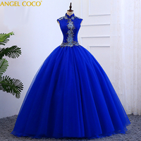 Vestido Debutante Lace Up Gowns Ball Gown Quinceanera Dresses Beaded embroidery Flowers Sweet 16 Dress Vestidos De 15 Anos Robe