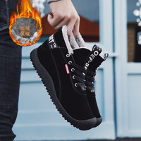 Winter Men Shoes 2018 Fashion Sneakers Men Military Boots Big Size Comfortable Plush Warm Men Running Shoes Male Shoes Adult