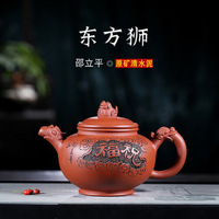 pot of shadow wholesale yixing ores are recommended by the manual Oriental lion teapot li ping shao production