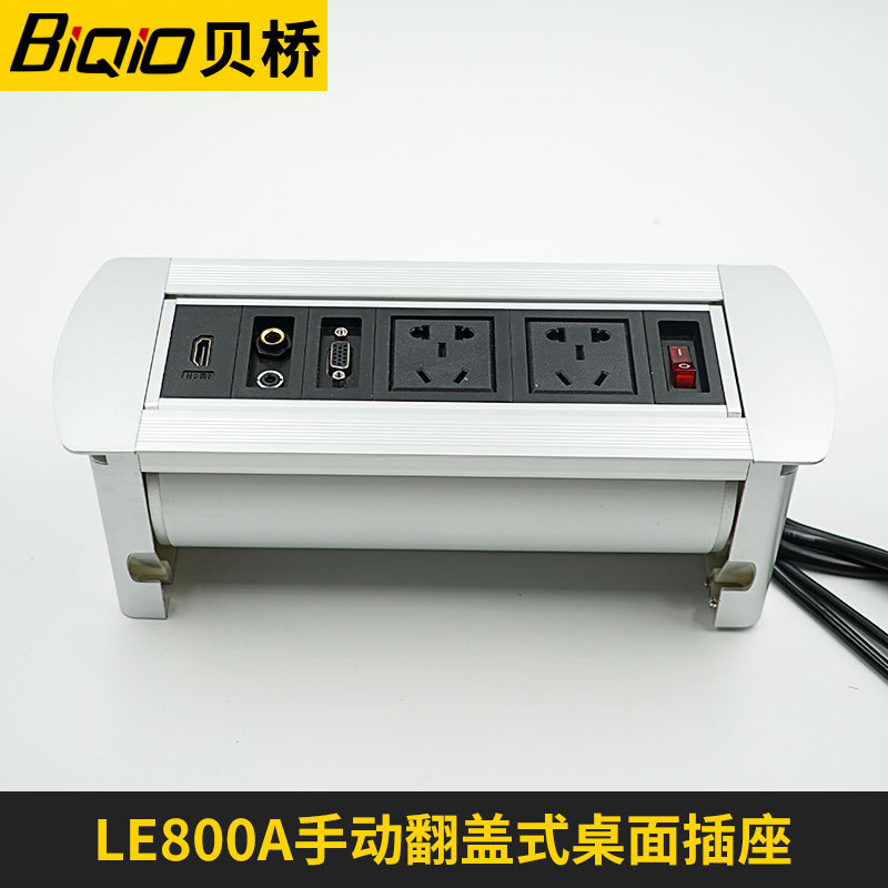 LE800 multimedia socket manual flip desktop socket office conference table plug provides customization lg110 electric desktop socket flip type multi function socket conference table socket factory
