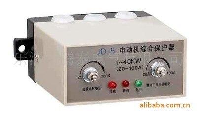 JD-5B motor entegre koruyucuJD-5B motor entegre koruyucu