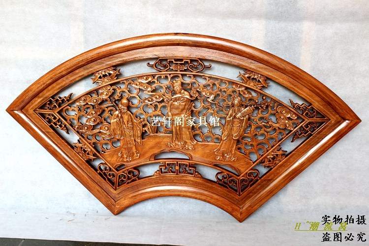 Dongyang woodcarving doors and Windows partition wall hanging inside the Chinese antique camphorwood fan Pendant fulushou specia the terror presidency – law and judgement inside the bush administration