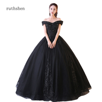 ruthshen Quinceanera Dresses Pink Black Red Tulle With Lace Appliques Sweet A Line Masquerade Ball Gown Quinceanera Dress Long