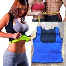 Women shapewear Push Up Vest Slimming Belt Waist Trainer Tummy Belly Girdle Slimming Weight Loss Waist Trainer Face Lift