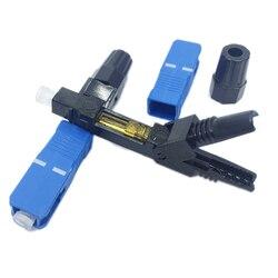 200 peças sc upc fibra óptica conector 55mm sm único modo ftth para adaptador de fibra ferramenta de fibra