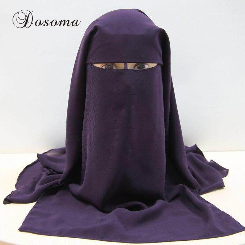 мусульманские черный для лица обложка фата