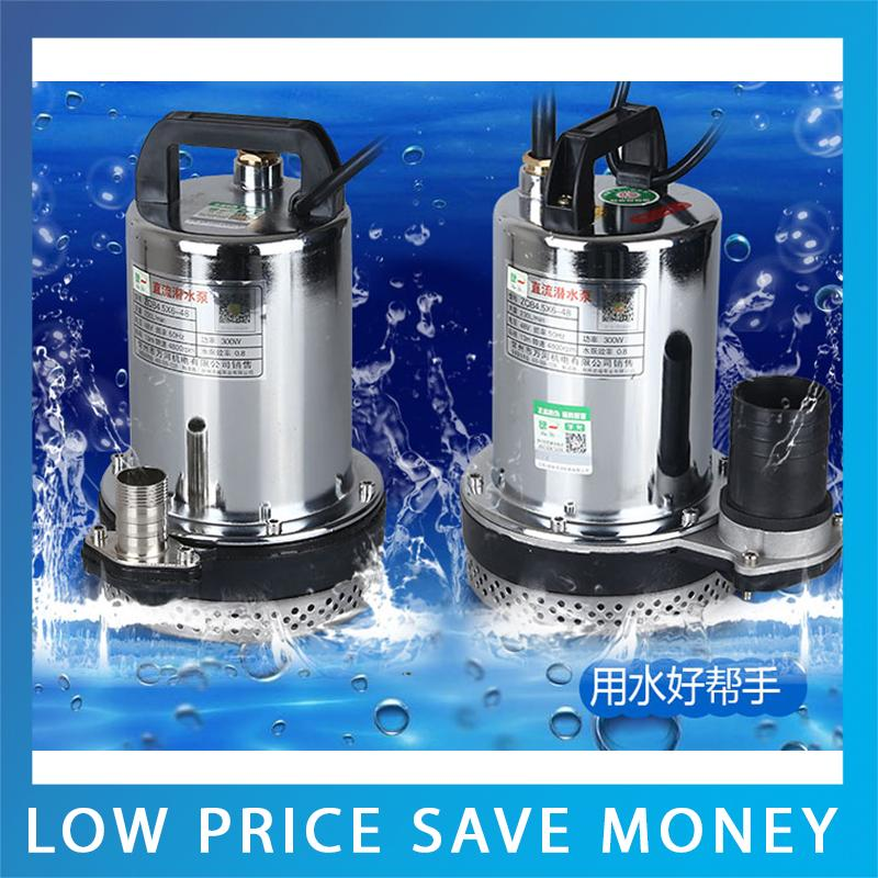 12V High Lift DC Submersible Water Pump 100L/Min Electric Water Pump