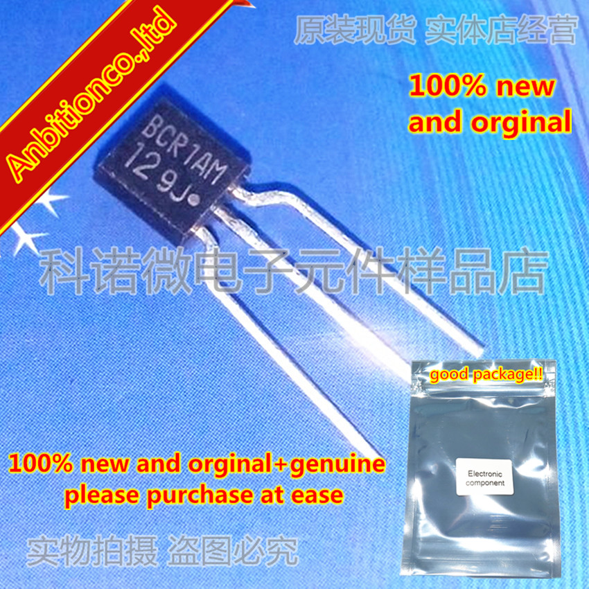 10pcs 100% New And Orginal BCR1AM-12 TO-92 LOW POWER USE GLASS PASSIVATION TYPE In Stock