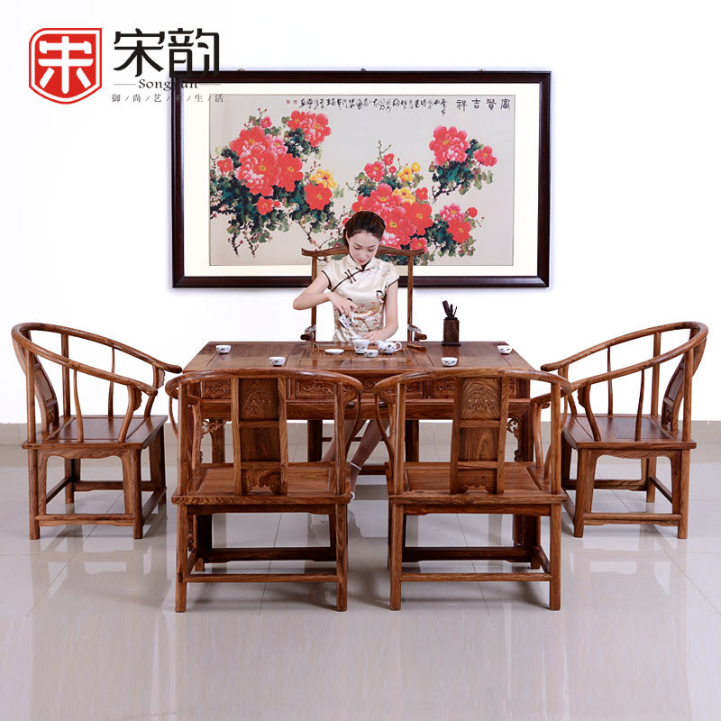 Song Yun Rosewood Tea Tables And Chairs Combination Of Chinese Classical Furniture Mahogany Tea Table Tea Table Wood Tea Table