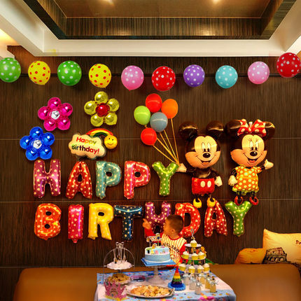 English Alphabet Mickey Mouse Balloon Set Happy Birthday DIY Party Decorations Kids Foil