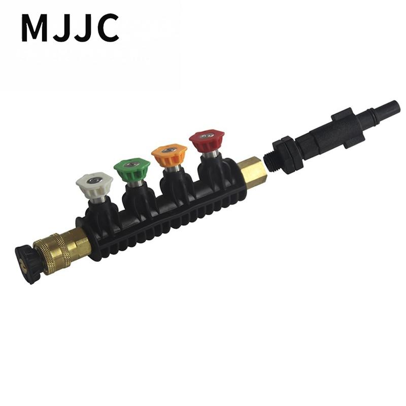 MJJC бренд воды распылитель палочка насадка для Black & Decker/Skil 0760/Makita/AR синий/ bosche AQT серии Давление шайба