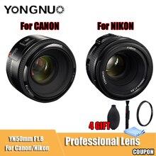 Светодиодная лампа для видеосъемки YONGNUO YN50mm объектив F1.8 с фиксированным фокусным расстоянием большой апертурой Автофокус Светодиодная лампа для видеосъемки YONGNUO DSLR Камера объектив с фиксированным фокусным расстоянием для canon для Nikon D800 D300 D700 D3200 D3300 D5100