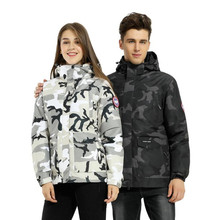 3in1 2018 Brand Winter Jacket women camouflage Waterproof Outdoor Sport Men's Coat Warm Camping Trekking Skiing Hiking Jackets