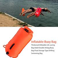 Thickened Inflatable Life saving Bag Adult Double Airbag Buoy Bag Float Storage Type Drifting Swimming Bag Suitabl Water Sports