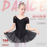 b467f10f71 High Grade Ballet Black Short Sleeve Dance Leotard Skirt Set Girls Kids  Children Ballet Girls Ballet