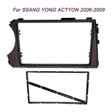 2DIN Radio Fascia for SSANG YONG Actyon LHD (Left Hand Drive) Facia Dash CD Trim Installation mount Kit facia frame panel