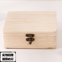 Special Offer Square Wooden Box Gift Packing Box With Round Corner Can Custom 17x17x6CM 1PCS