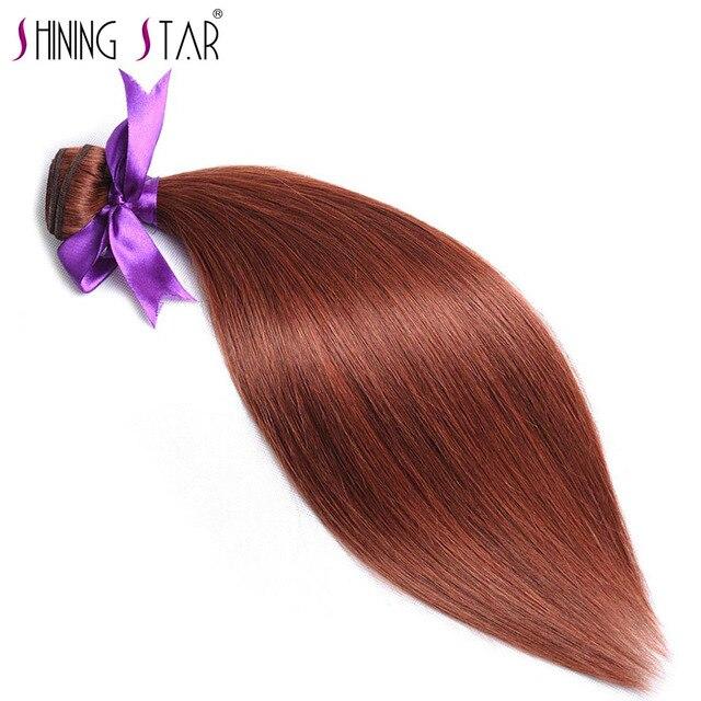 Color 33 Straight Human Hair Bundles Brown Red Peruvian Hair Weave