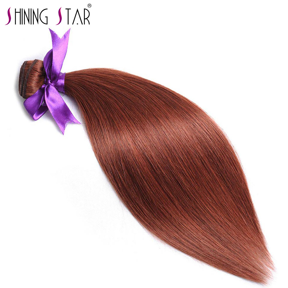 Color 33 Straight Human Hair Bundles Brown Red Peruvian Hair Weave Bundles Extensions 10-26 Inche 1Pc Shining Star Non-Remy Hair ...