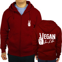 Vegan for life zip-up hoodie