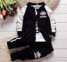 Комплект одежды для девочек AL Puff