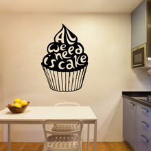DIY Art ice cream Removable Vinyl Wall Stickers Sticker Rooms Home Decoration
