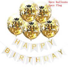 6Pcs 12inch Golden Christmas Sequin Latex Balloon Romantic Birthday Party Flag Decoration Gold Foam Confetti Balloons Supplies