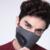 Nueva llegada xiaomi puramente aire máscara anti-contaminación pm2.5 550 mah recargable battreies filtro