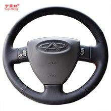 Yuji-Hong Чехлы рулевого колеса автомобиля из искусственной кожи для Chery A3 2008 2009 ручная работа