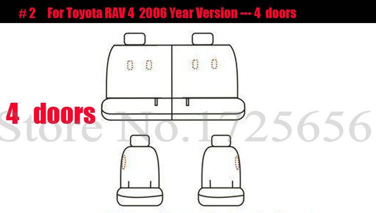 2006 4 doors