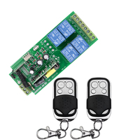 AK RK04SE 220 85v 250V 110V 220V 230V 4CH RF Wireless Remote Control Relay Switch Receiver