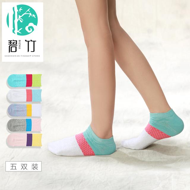 BIZHU 2016 Moda Primavera/verano calcetines barco calcetines invisibles superficial estudiantes universitarios calcetín de algodón de Rayas de colores