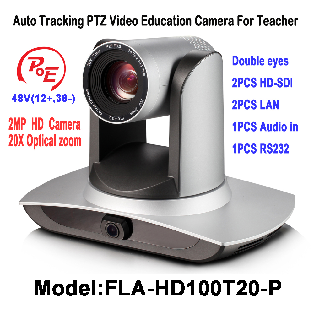 2MP H.265 POE 20X Zoom Auto Tracking PTZ Video Conference Camera 2.0 Megapixel with 3G-SDI LAN RS232 For Teaching /Media system 2mp auto tracking ptz video audio education camera double lens with 2ch hd sdi lan rs232 for panoramic video teacher lecturer