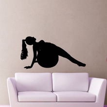 EHOME Women Fitness Ball Pilates Exercise Wall Stickers Home Decor Gym Wall Decorative Stickers Vinyl Wall Decals