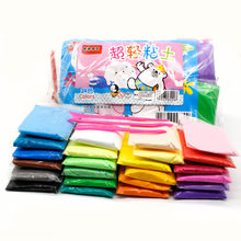 24pcs Fimo Colored Clay Plasticine Modelling Kit Clay Air Dry Light DIY Sand Slime Soft Creative Handgum Play Toys Clay For Kids(China)
