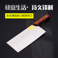 Free Shipping LONG's Family Kitchen Stainless Steel Forged Slicing Knife Handmade Cutting Tool Chef Cleaver Cooked Food Knives
