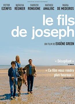 《约瑟夫之子》2016年法国,比利时剧情电影在线观看
