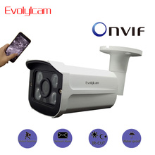 Evolylcam Wireless HD Sony imx 323 1080P 2MP IP Camera P2P Onvif Wifi Optional Audio Micro SD/TF card slot CCTV Camera System