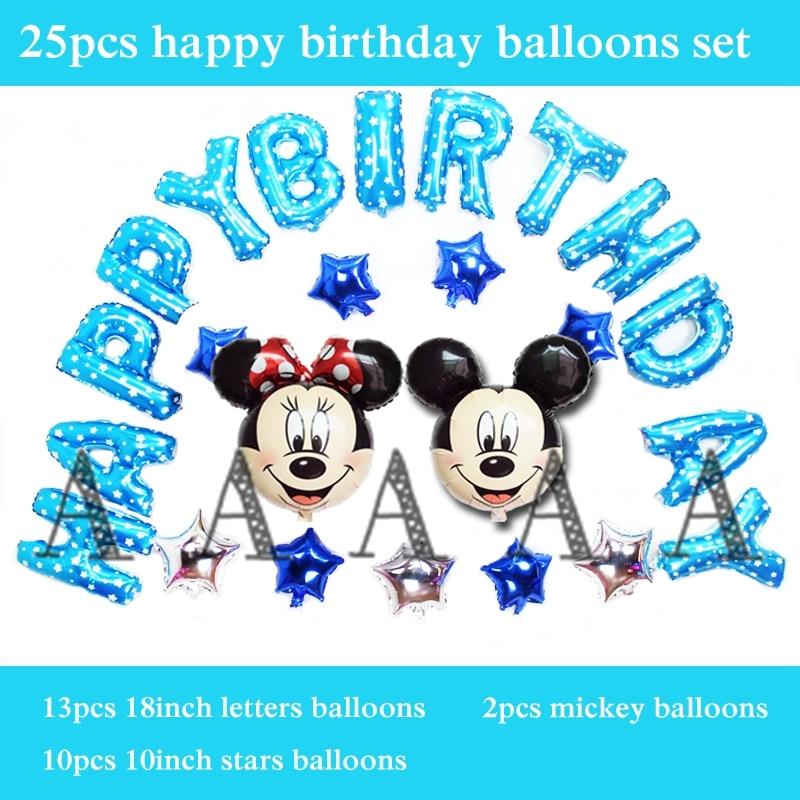 25pcs/set cartoon minnie mickey balloon happy birthday balloon set foil material