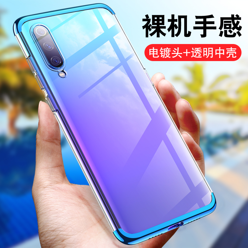 For Xiaomi Mi 9 Mi9 Case Hard PC Plating 3 in 1 Hybrid Transparent Slim Protective Back cover Case for xiaomi mi9 xiaomi 9 shell in Fitted Cases from Cellphones Telecommunications
