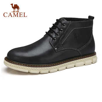 CAMEL Men's Boots Autumn and Winter Casual Man Genuine Leather Boot Youth Comfortable Male Men Tide High-top Knitting Botas - DISCOUNT ITEM  20% OFF All Category
