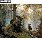 HOMFUN Full Square/R...
