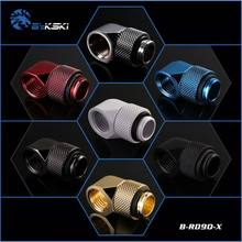Bykski B-RD90-X, 90 Degree Fittings With Rotation, Boutique Multiple Colour G1/4'' Water Cooling Commonly Used Fittings()