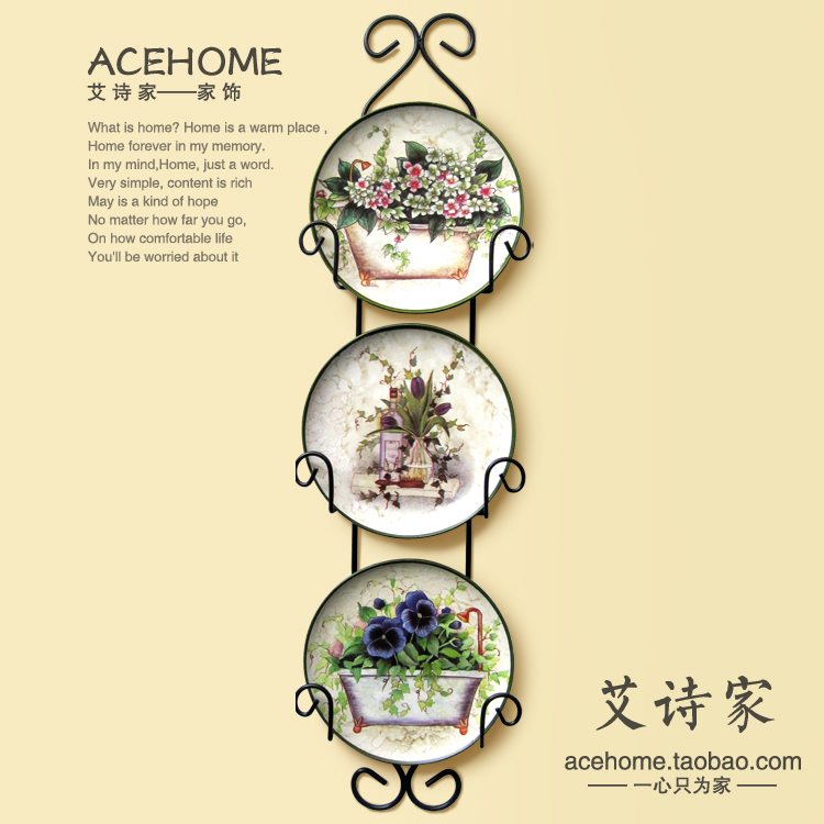 Fashion iron frame decoration rustic hanging plate wall crafts wedding gifts home frame decoration