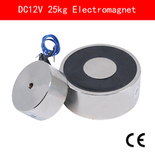 цена на CE Certification IP54 DC 12V 8W 25kg 55LB Electromagnet Electric Lifting Magnet Solenoid Lift Holding Suction Super P40/20